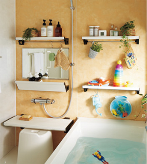 bath-yuasis-shelf.png