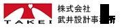 夢のマイホームを実現、埼玉県さいたま市の注文住宅・新築戸建てなら工務店の武井設計事務所におまかせ下さい
